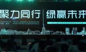 """菲时特荣获朗诗绿色集团""""优秀合作伙伴""""称号捻线机"""